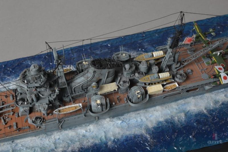 amt-2017-barcos-ships-059