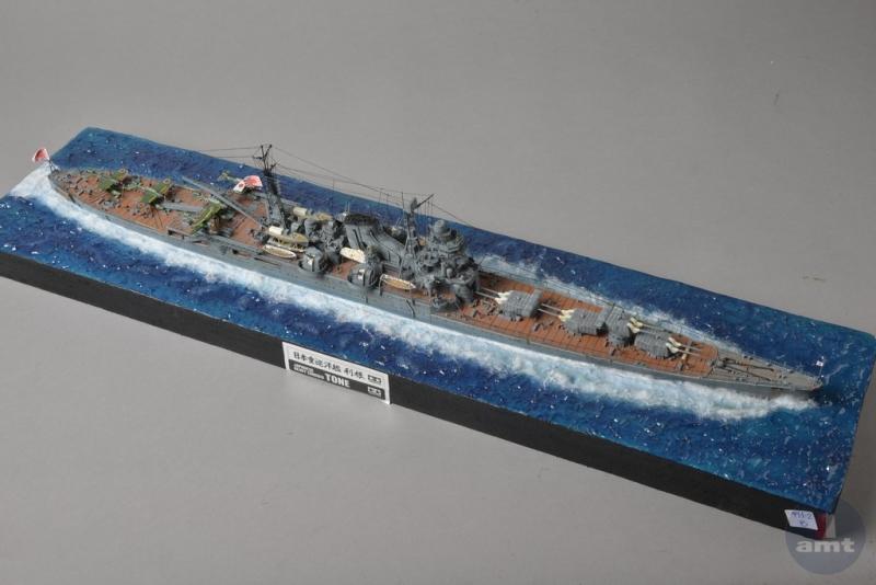 amt-2017-barcos-ships-061